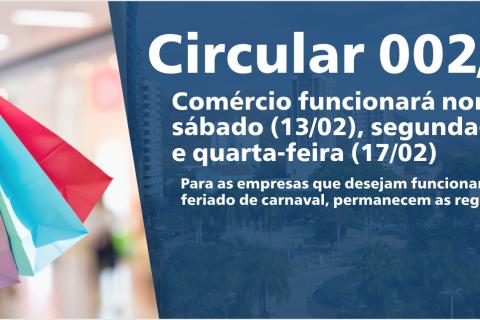 Circular 002 2021 – Feriado de Carnaval – 16/02